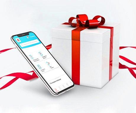 30 днів без комісії для нових клієнтів Portmone.com