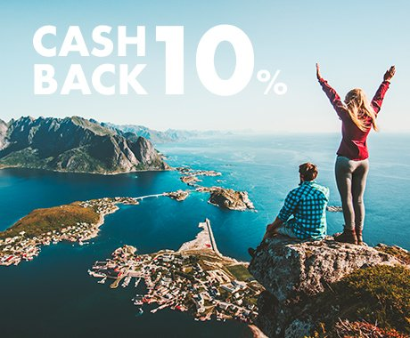 Cashback до 10 % від Booking.com