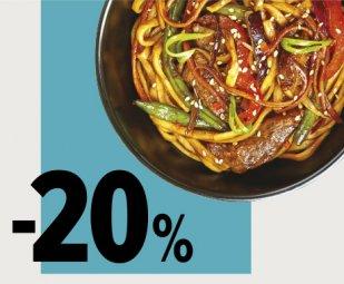 −20 % на страви та напої в Meiwei