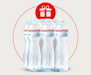 Упаковка «Моршинської» у подарунок для нових клієнтів