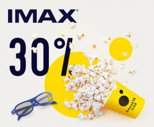 Знижка 30 % на квитки в IMAX