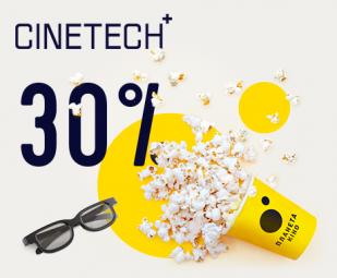 Знижка 30 % на квитки в CINETECH+