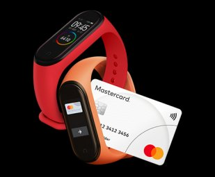 Розіграш фітнес-браслетів  Mi Smart Band 4 NFC